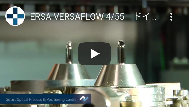 Versaflow455
