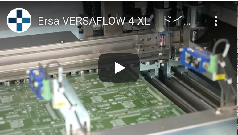 Versaflow4XL