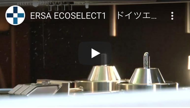 ECOSELECT1