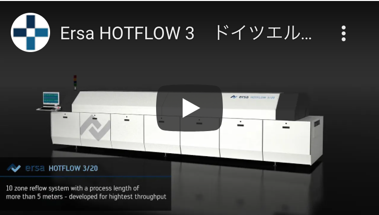 Hotflow3